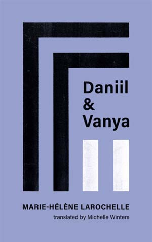 Daniil & Vanya