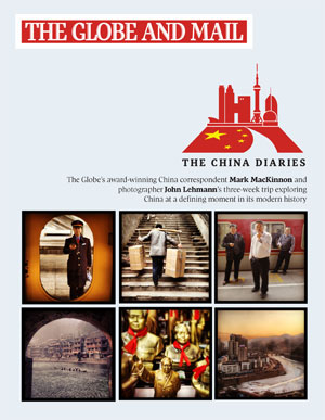 The China Diaries - e-book cover
