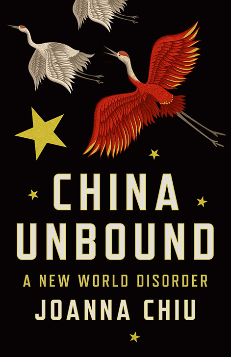 China Unbound