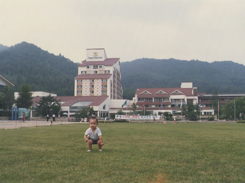 Taehoon Kim as a child at Yongpyong Ski Resort.
