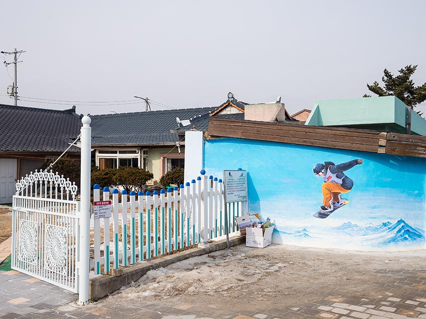 An Olympic mural seen in Hoenggye, South Korea.
