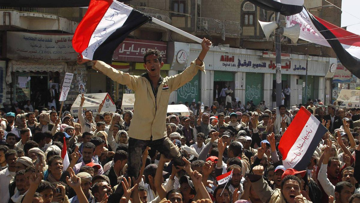 Anti-government protesters demonstrate outside Sanaa University to demand the ouster of Yemen's President Ali Abdullah Saleh March 2, 2011.