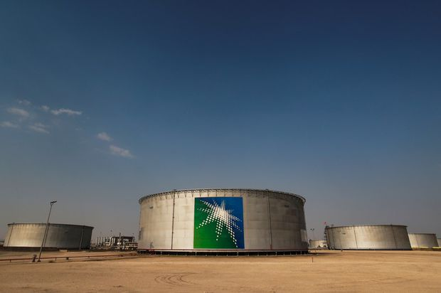 Saudi Aramco to delay initial public offering