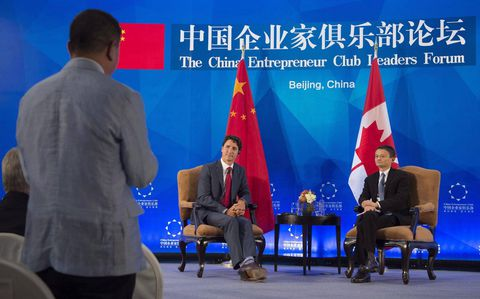 Chinese billionaire club to embark on business tour of Canada