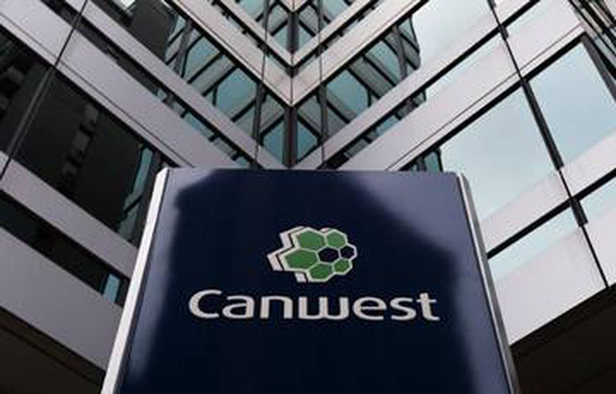 CanWest offices in Toronto