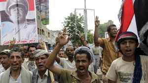 Anti-government protesters during a demonstration in the southern city of Taiz, Yemen June 28, 2011.