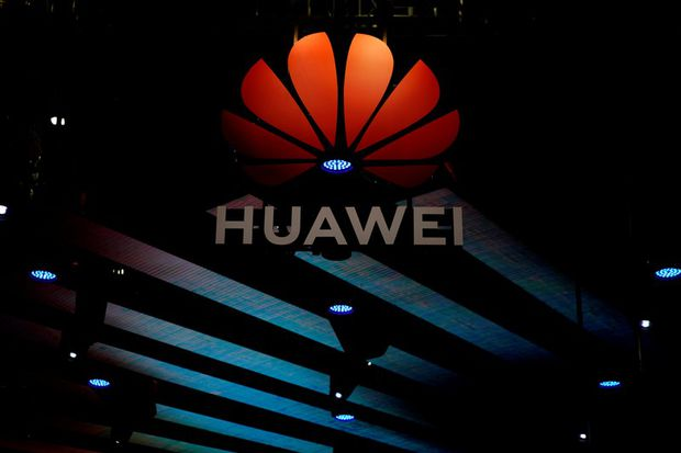 U.S. intelligence claims Huawei funded by China state security
