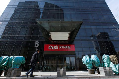 Chinese regulators take control of Anbang after chief's indictment