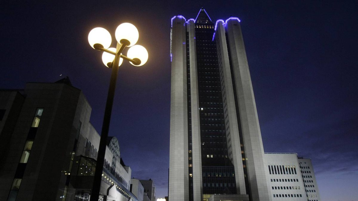 Gazprom's headquarters in Moscow