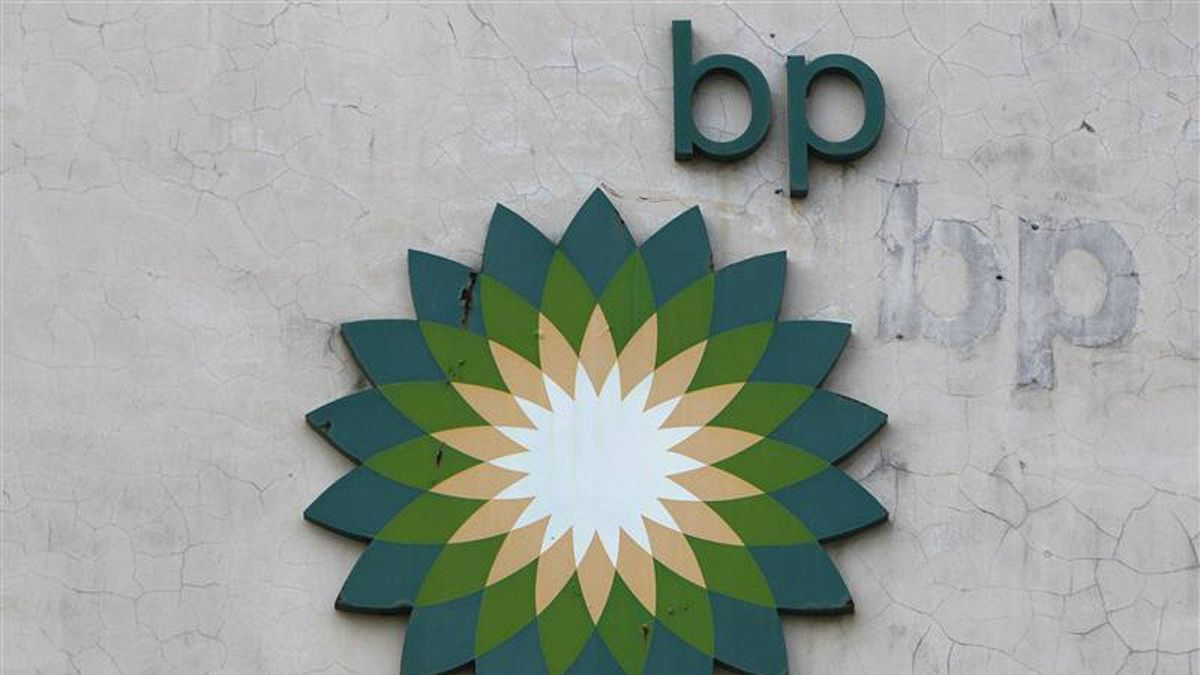 A BP logo is seen at BP Zhuhai chemical factory in Zhuhai, Guangdong province.