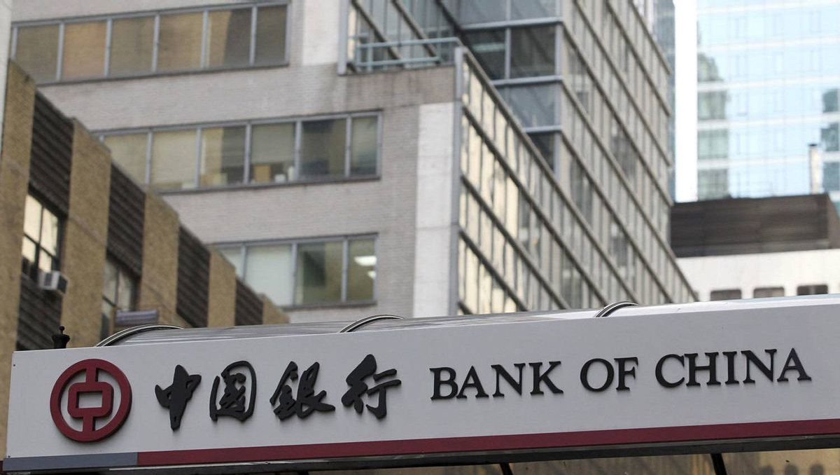 The Bank of China branch is seen in New York September 30, 2011.