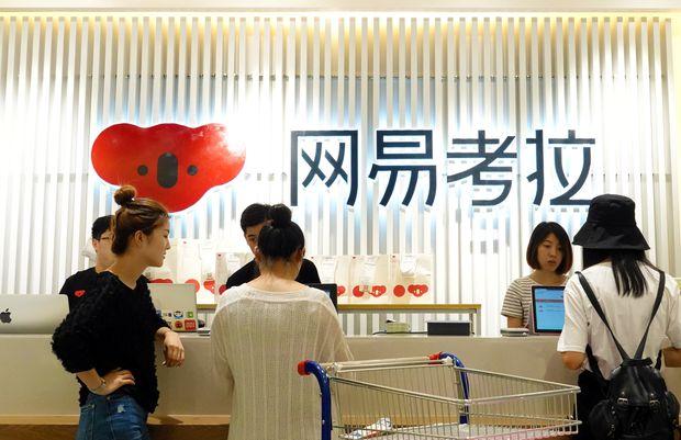 Alibaba dials up luxury push with $2-billion buy of NetEase