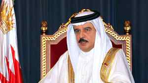 In this photo released by the government's Bahrain News Agency, Bahrain's King Hamad bin Isa Al Khalifa delivers a televised speech to the nation Sunday, Sept. 5, 2010, from Manama, Bahrain.