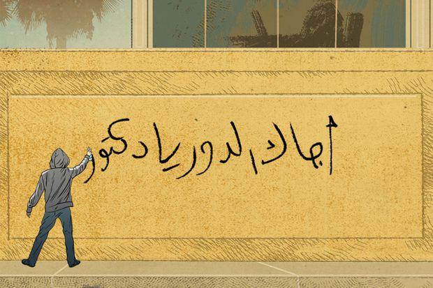 Illustration of a man writing Arabic-language graffiti
