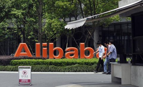 How will Alibaba fare in a crowded technology field?