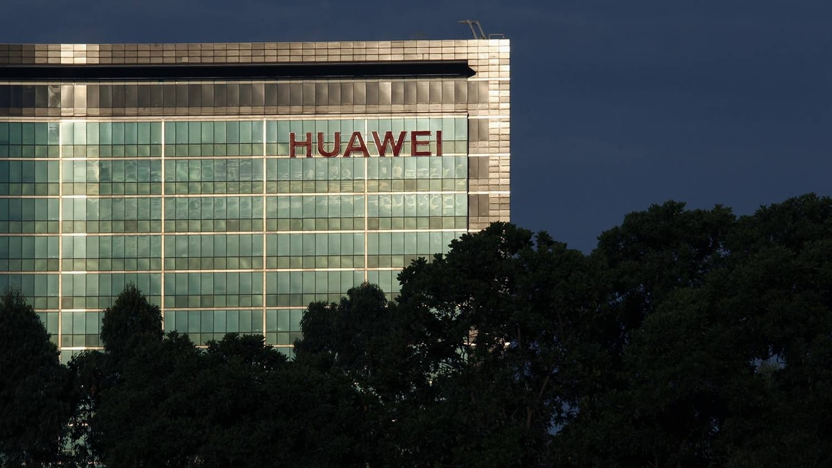 A Huawei plant in Guangdong province