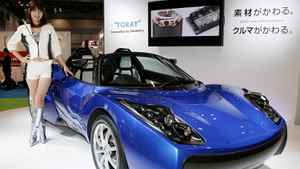 Toray TEEWAVE AR1 concept electric vehicle.