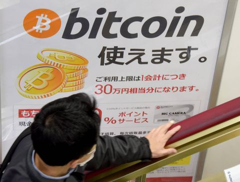 South Korea planning to close cryptocurrency exchanges, bitcoin dives