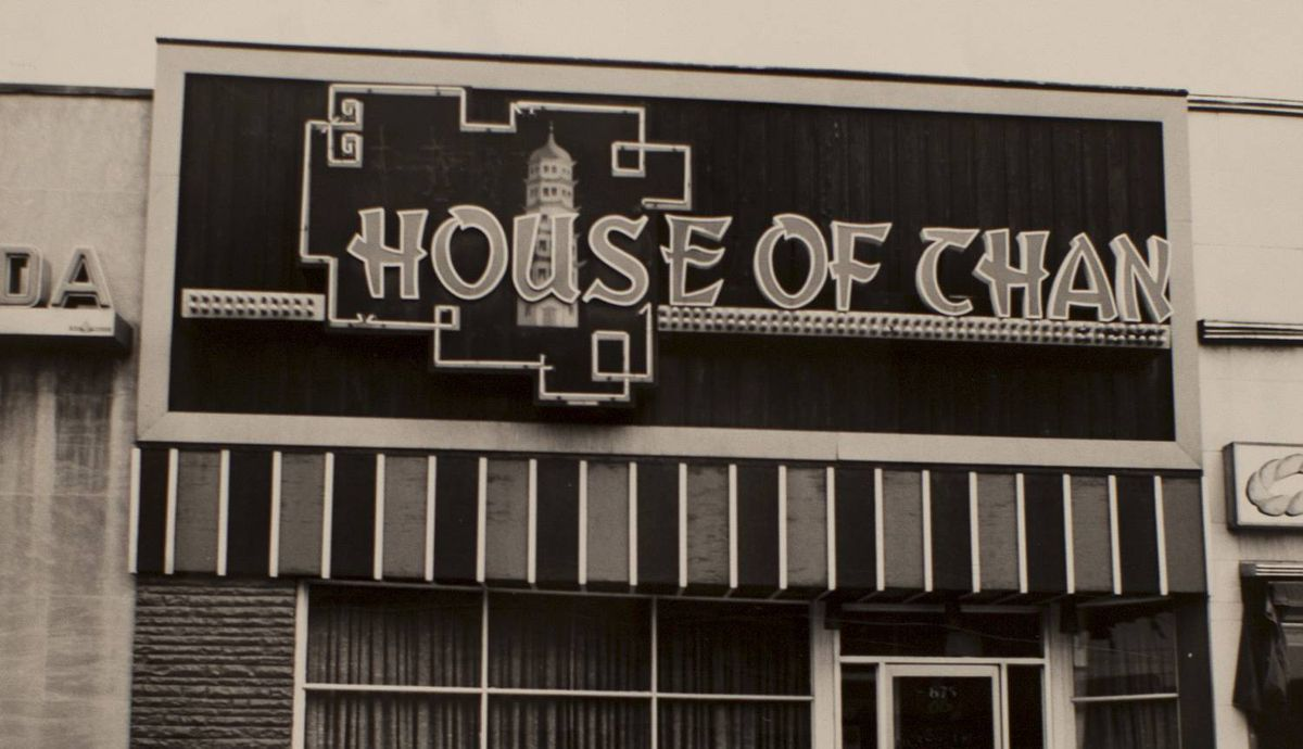 1971: The House of Chan as a teenager, seven years before Donald Lyons would buy it.