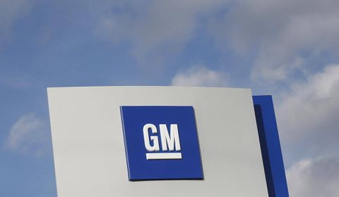General Motors share price rises despite announcement of huge losses