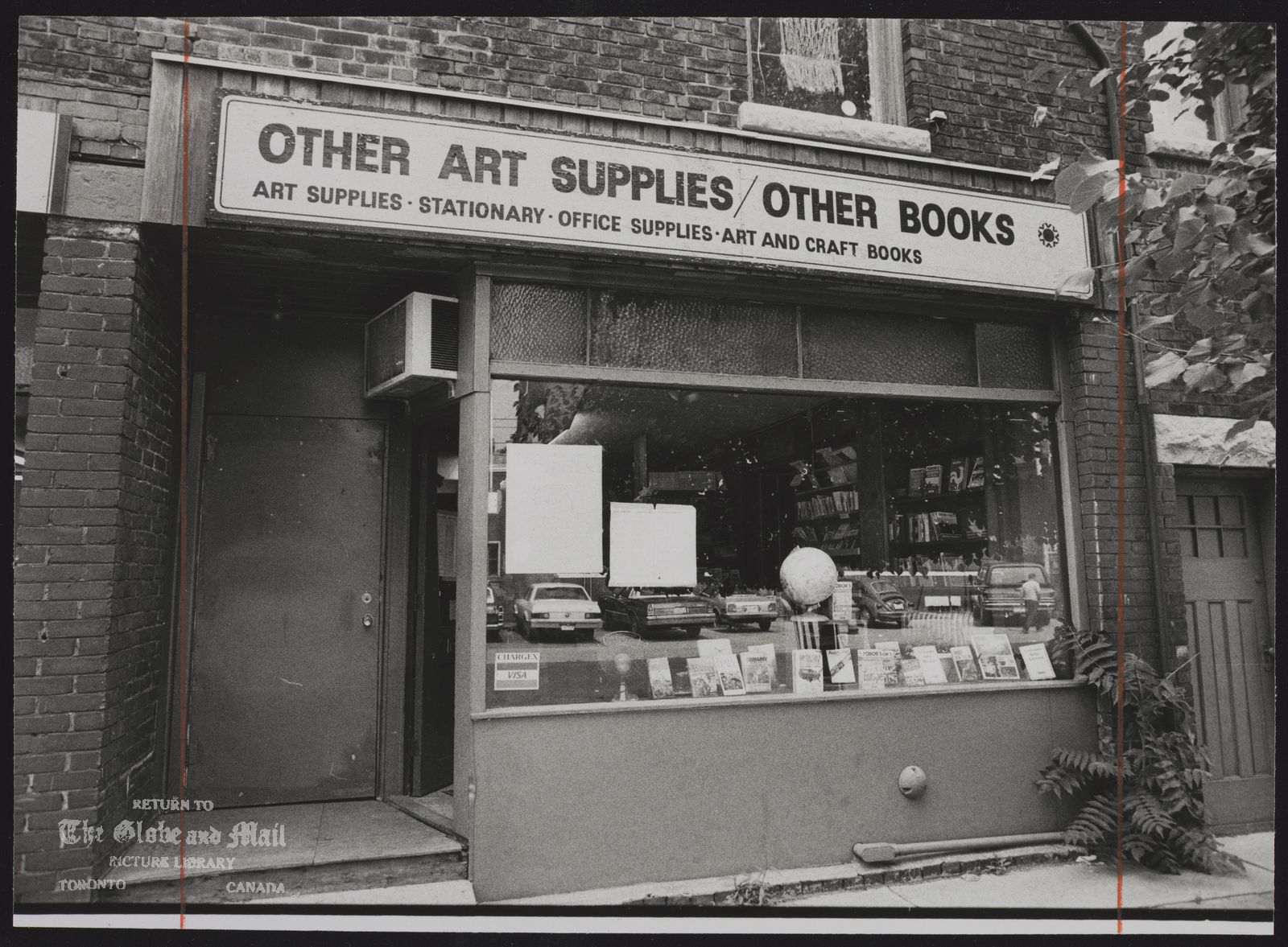 OTHER ART SUPPLIES In same building as Three Schools