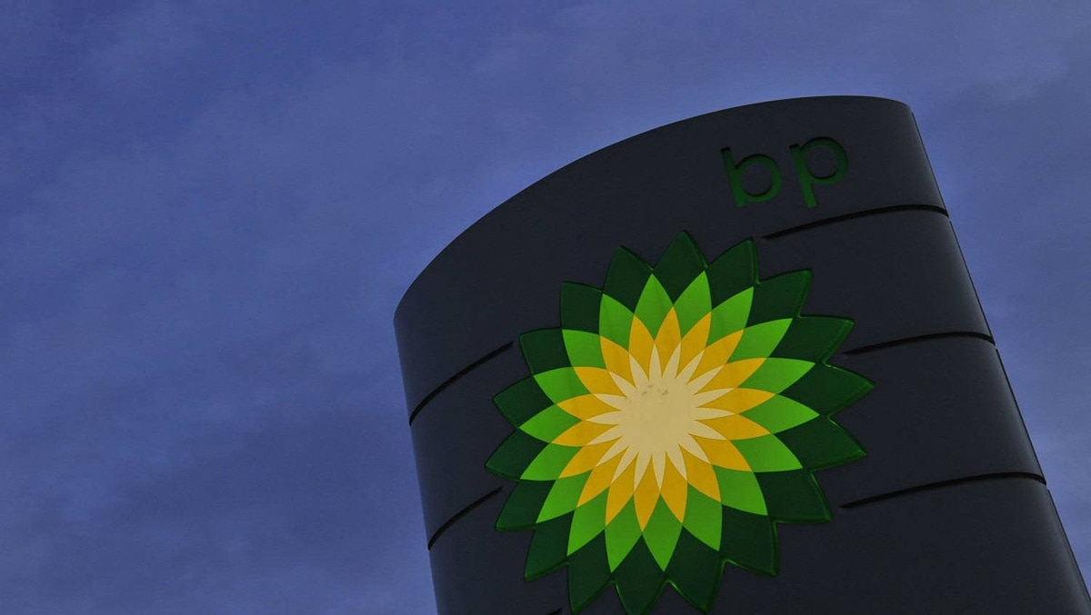 A BP petrol station sign is seen at dawn in west London October 25, 2011.