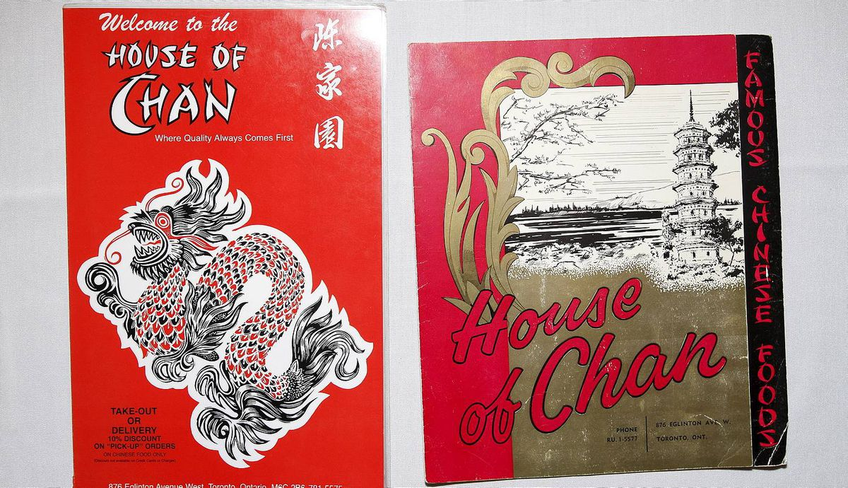 The House of Chan opened in 1957 or 1958. Pictured, a menu from about 40 years ago next to a newer one.