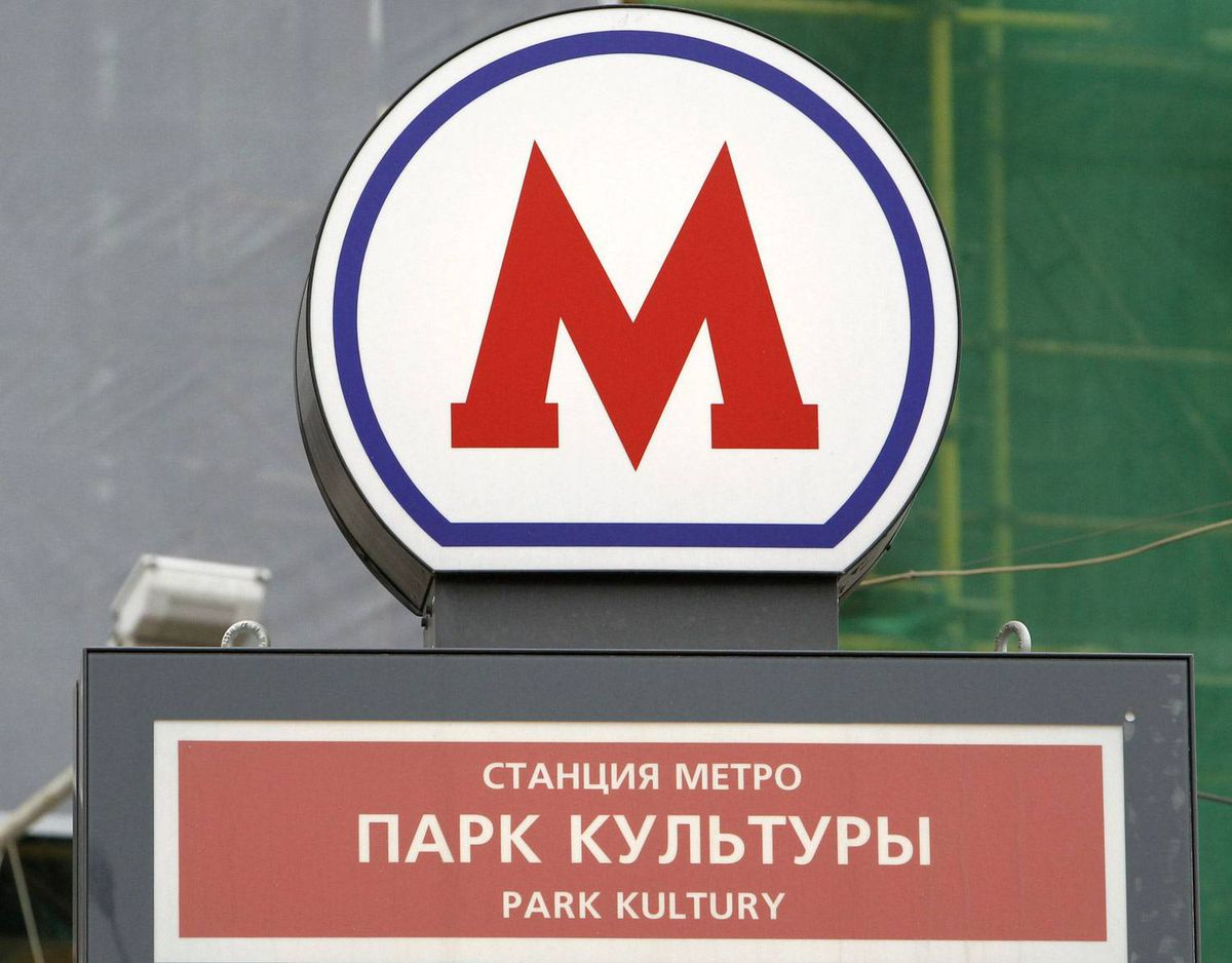 A sign which reads 'Park Kultury metro station' is seen in Moscow.