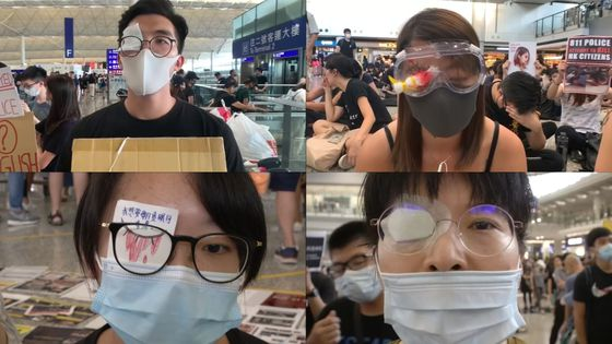 Video: Eye for an eye: why HK's protesters wear patches
