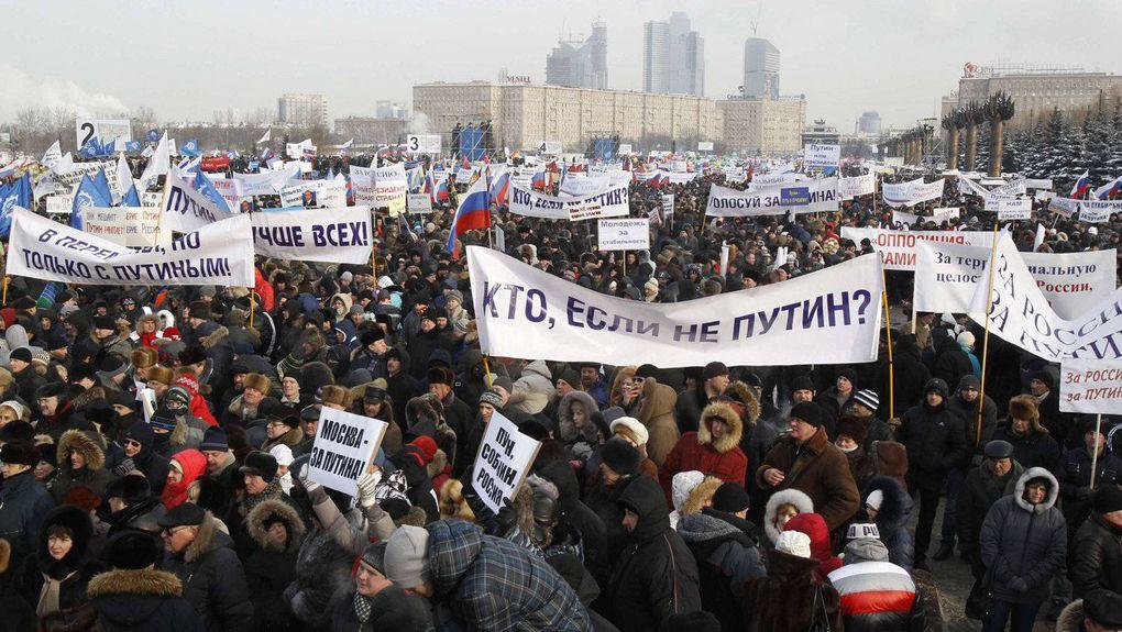 Рейтинг Путина резко упал в крупных городах  ВЕДОМОСТИ