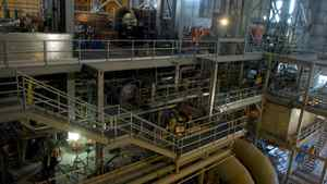 A view of Toronto's Portlands Energy Centre, a state-of-the-art natural gas-fired generation plant.