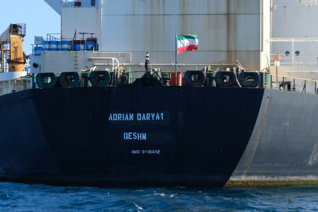 Iranian tanker sought by U.S. heads to unknown destination