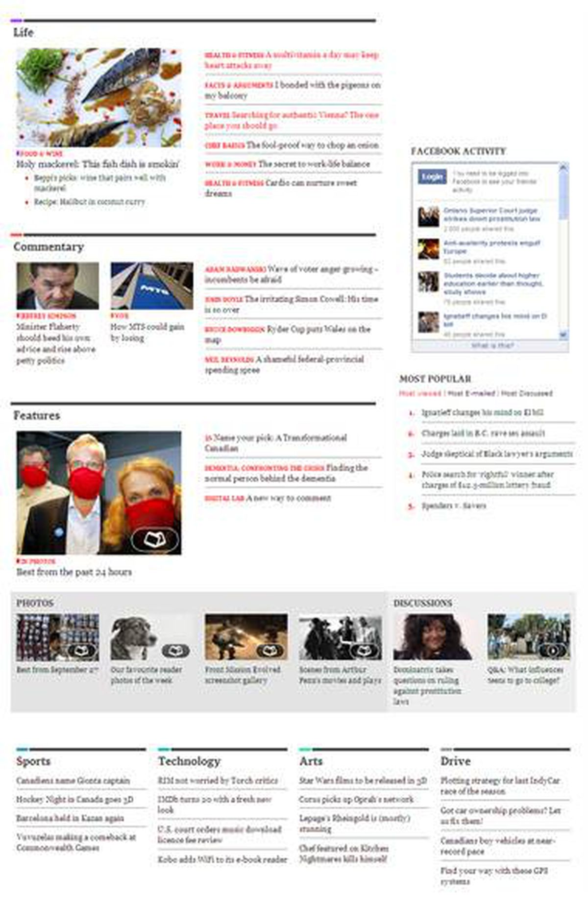 At the bottom of the page, you'll find commentary, features, photos and discussions.