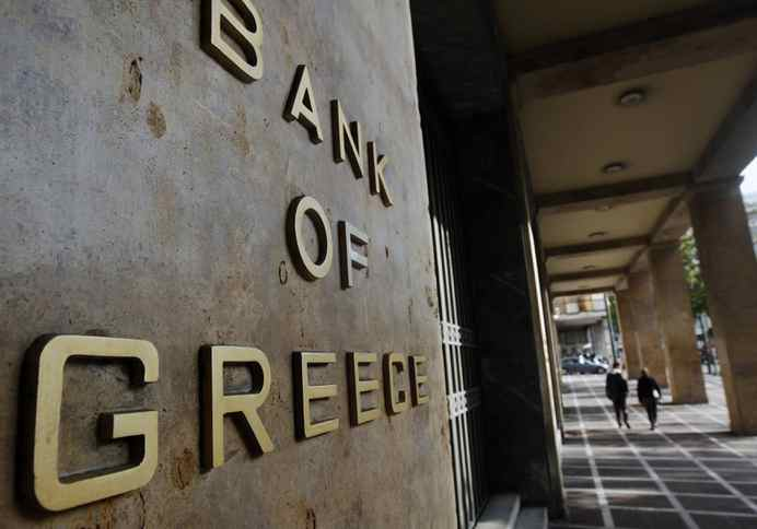 Retail bank deposits in Greece have plunged to five-year lows as fears mount that the stricken nation will fail to meet international lenders' bailout terms.