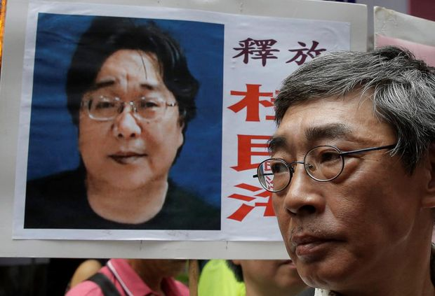 China sentences bookseller Gui Minhai to 10 years in prison