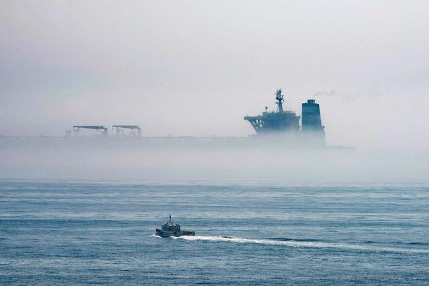 Pursued by U.S. Iranian oil tanker says it is going to Turkey