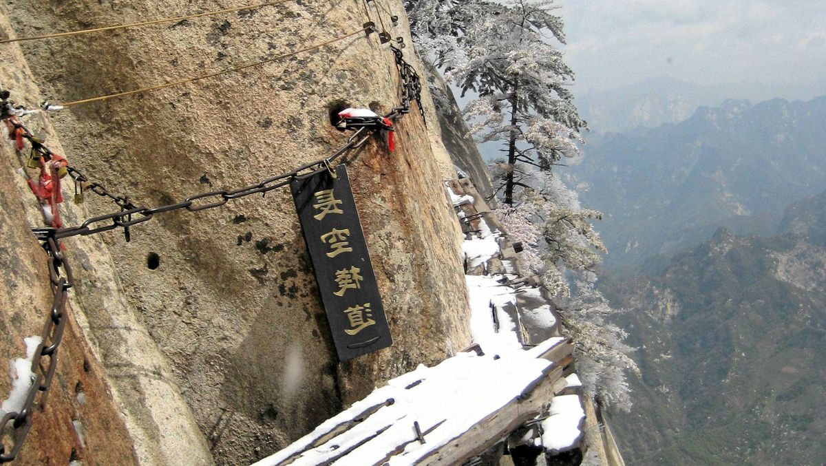 The legendary Cliffside Plank Path atop Mount Hua is not a stroll for the feint of heart Eastern China Yellow Mountains
