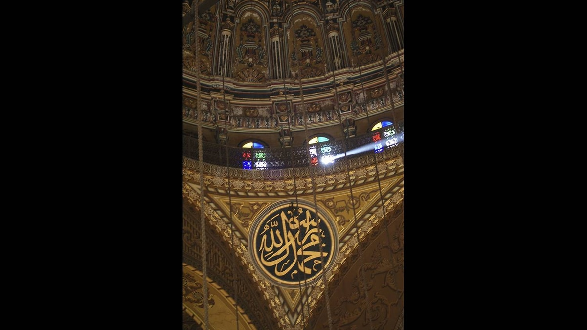 Chris Hills photo: The Mohammed Ali Mosque, Cairo - Interior deatil of the main dome. August 2010