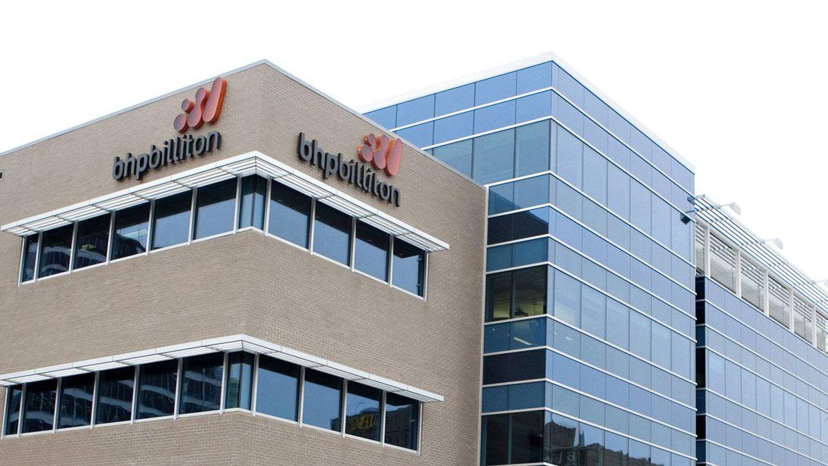 BHP Billiton downtown Saskatoon, SK office.