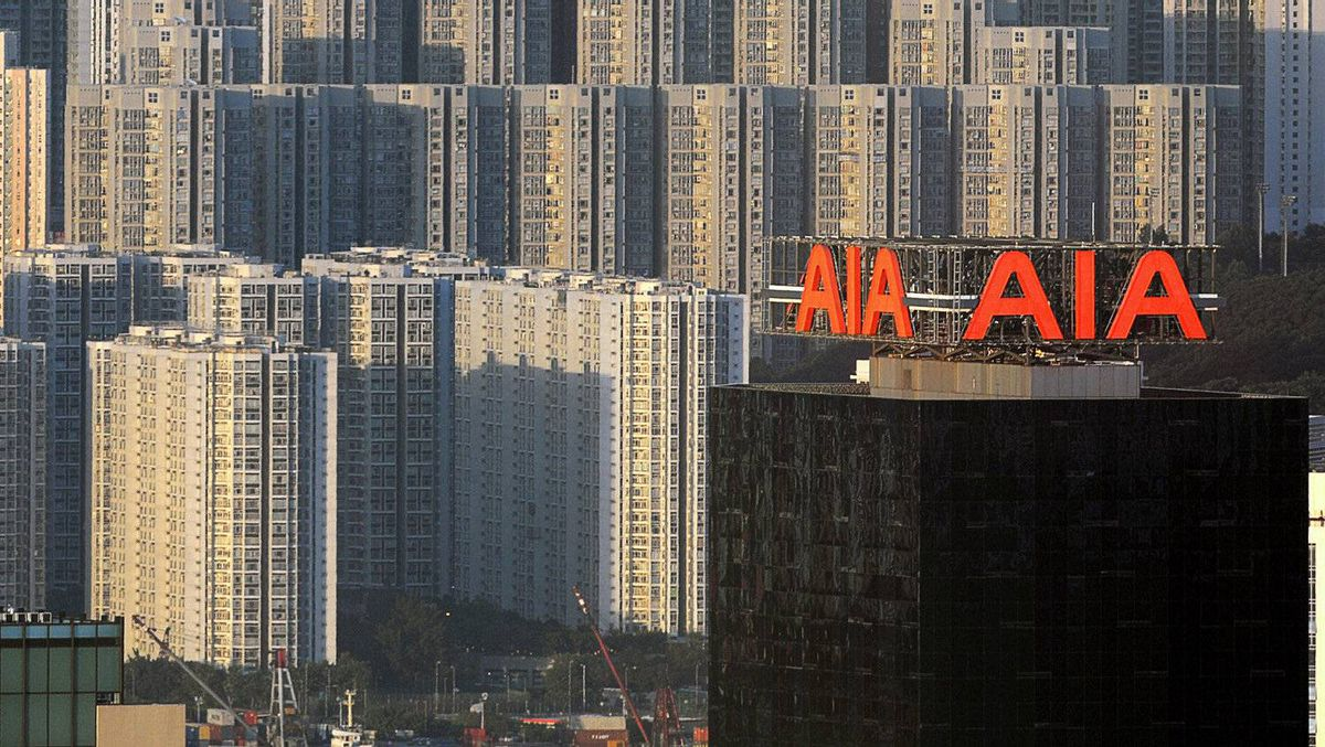 AIG has a one-third stake in Asian insurance company AIA.