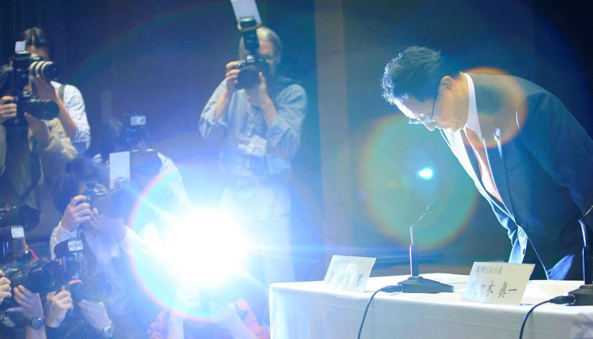 Toyota president Akio Toyoda bows at the start of a news conference in Nagoya in February