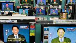 Televisions at a Tokyo electronics store were all tuned to Toyota Motor Corp President Akio Toyoda's meeting with Toyota employees.