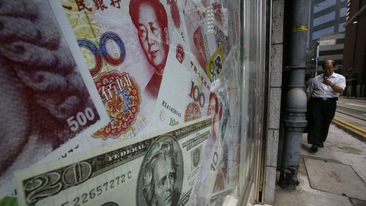 Chinese Inflation remains the key focus for investors, with cooling price pressures fuelling expectations that the country's central bank may start to ease monetary policy as exporters feel the chill from slowing global growth.