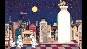 """Another of Sendak's most popular books was """"In the Night Kitchen"""" (1970)"""