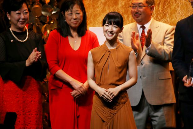 The TV personality and hogwash of the year: Marie Kondo