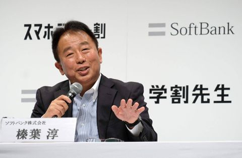 Softbank investigate $18 billion listings of telecom business