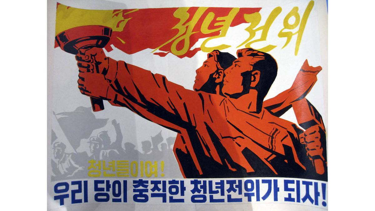 This North Korean propaganda poster is from David Heather's collection.
