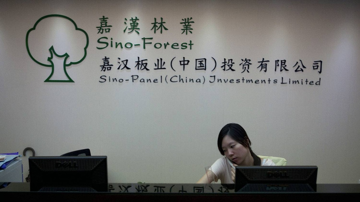 Sino-Forest headquarters in Guangzhou, Southern China, June 29, 2011. The scandal-plagued forestry company is under investigation, and on Tuesday, a number of other publicly listed Chinese companies failed to meet the U.S. deadline for reporting results.
