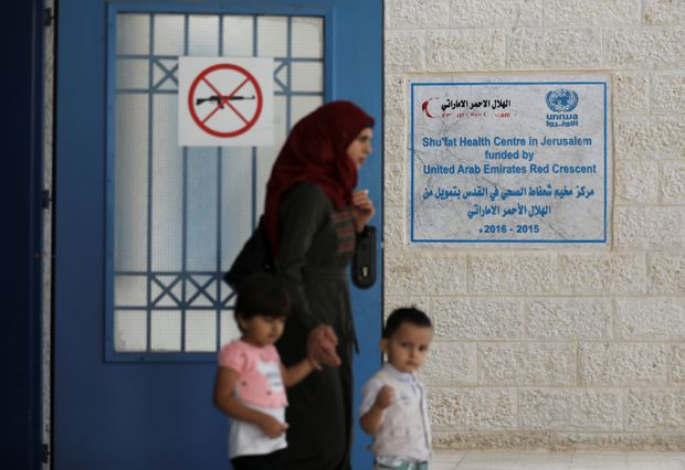 Canada gives $50M to Palestinian agency