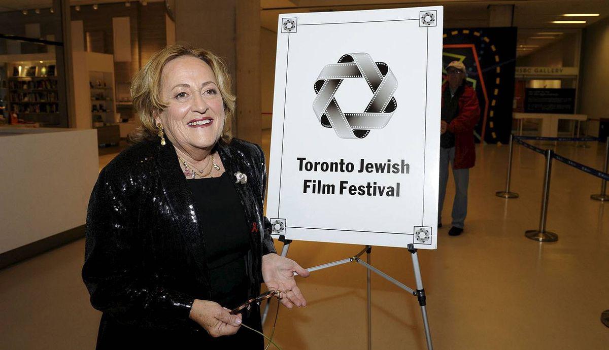Helen Zukerman, TJFF Executive Director Toronto Jewish Film Festival VIP Gala Night